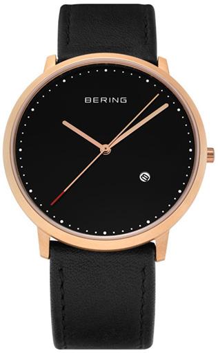 Bering Bering 11139-462 bering 30226 742