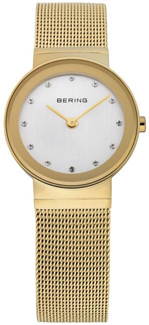 Bering Bering 10126-334 bering 12927 334