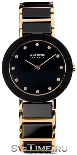 Bering Bering 11429-746 bering ceramic 11429 751