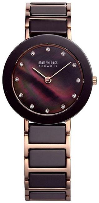 Bering Bering 11429-765 bering ceramic 11429 751