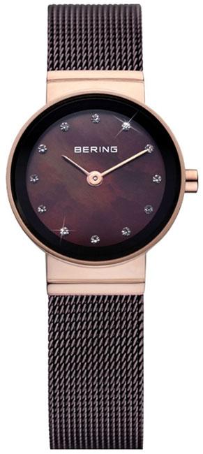Bering Bering 10122-265