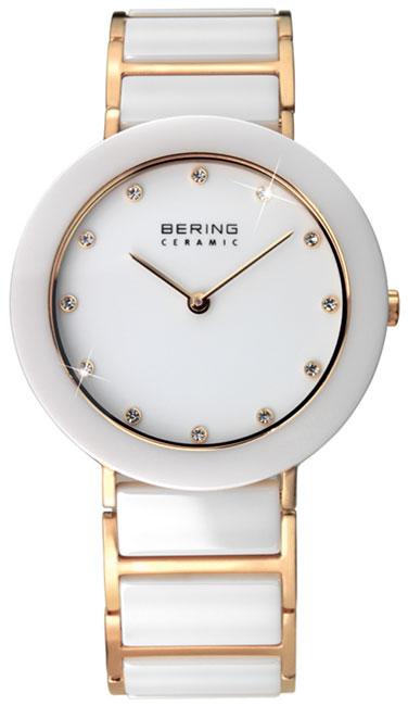 Bering Bering 11435-751 bering ceramic 11429 751