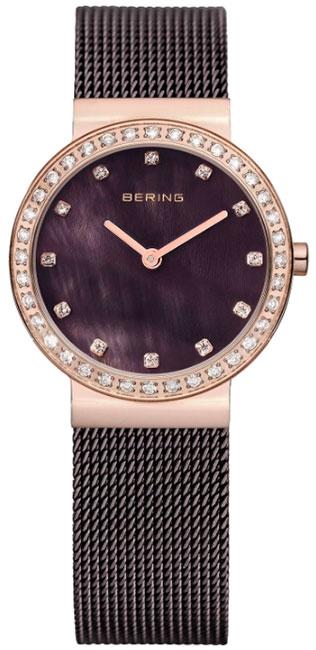 Bering Bering 10729-262 bering 30226 742