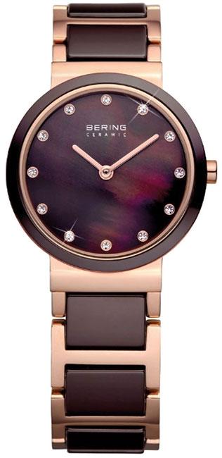 Bering 10729-765