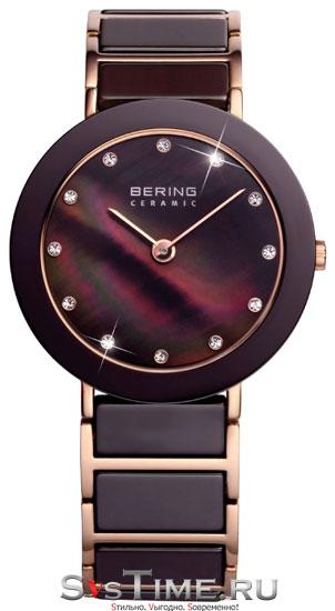 Bering 11435-765