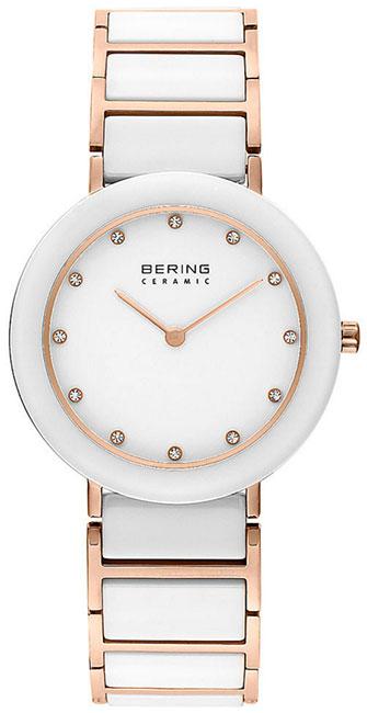 Bering Bering 11435-766 bering 30226 742
