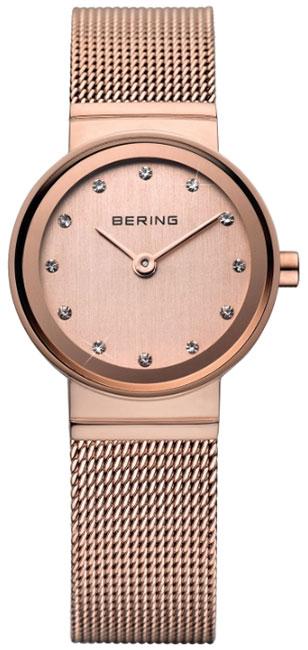 Bering Bering 10122-366 bering 30226 742