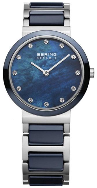 Bering Bering 10729-787 bering 30226 742