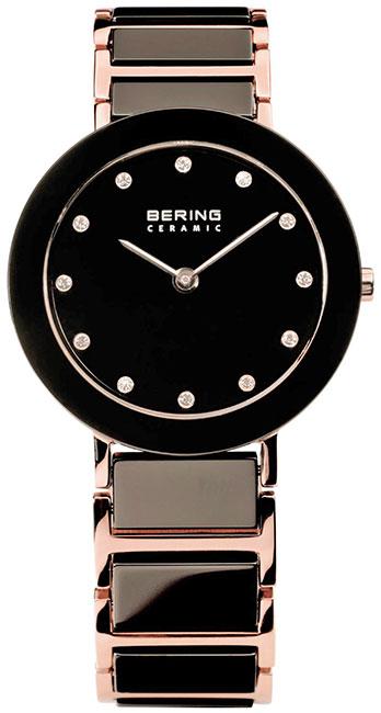 Bering 11435-743