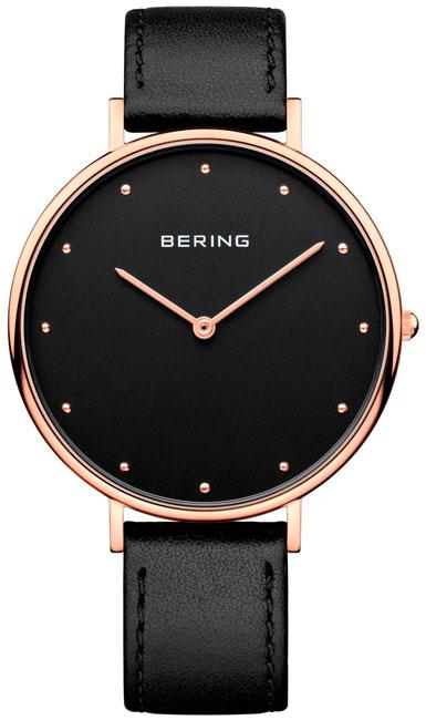 Bering Bering 14839-462 bering 30226 742