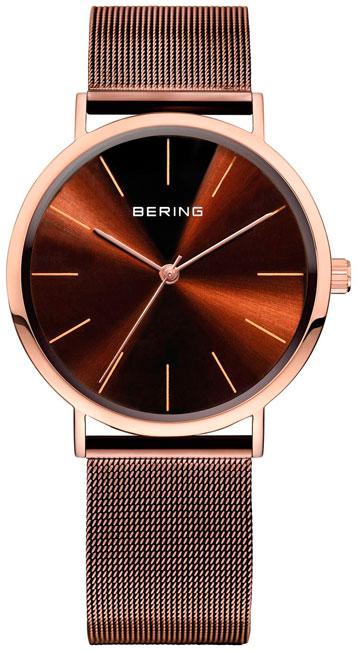Bering Bering 13436-265 bering 30226 742