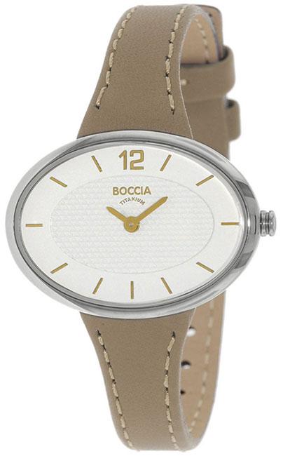 Boccia Boccia 3261-02 yellow led on off rocker switch w terminal protector set for electric appliances 2 pcs