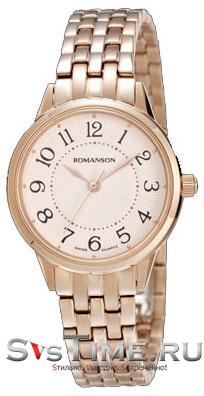 Romanson Romanson RM 4224 LR(WH) терра 978 5 4224 0830 6