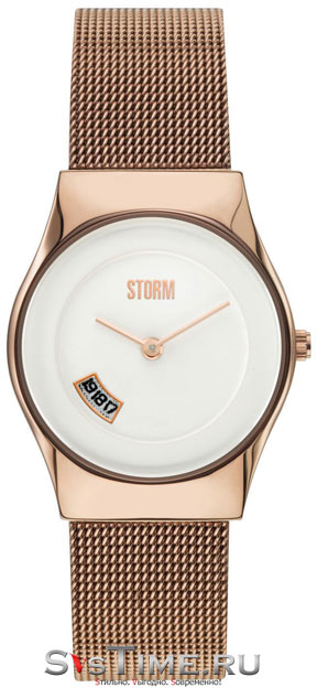 Storm Storm 47154/RG storm storm 47187 rg