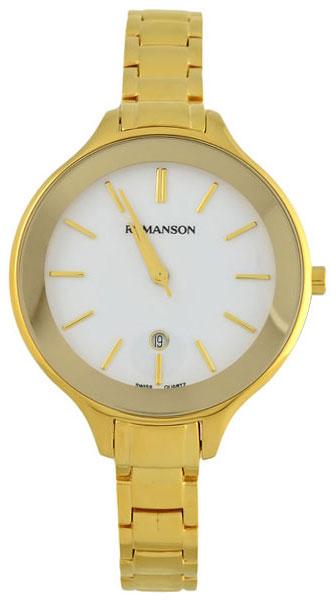 Romanson Romanson RM 4208L LG(WH)