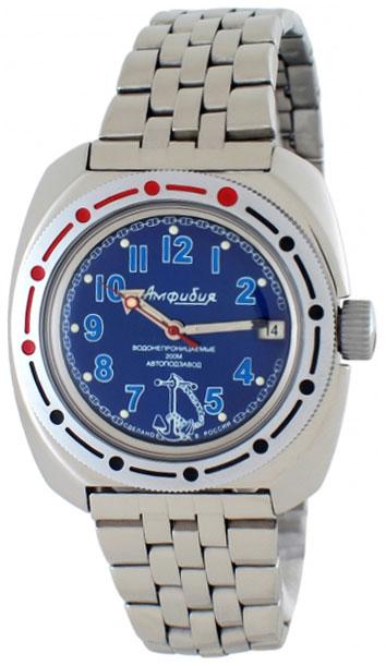 Восток Мужские водонепроницаемые наручные часы Амфибия Восток 2416/110/710382