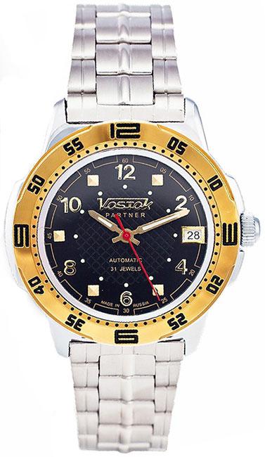 Восток Мужские российские наручные часы Восток 2416/111/311238