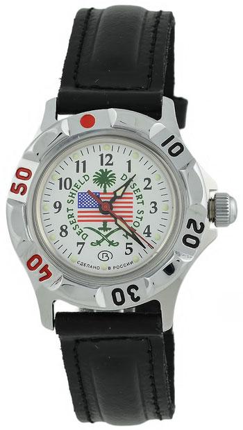 Восток Мужские командирские наручные часы Восток 2409/300/591676