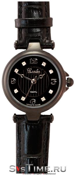 Слава Слава 2035/5014056 женские часы слава 6069109 2035