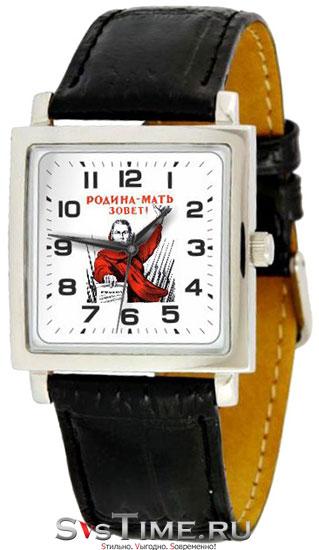 Слава Слава 1051541/2035 мужские часы слава 1041768 2035