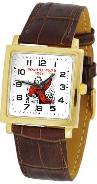 Слава Слава 1059541/2035 мужские часы слава 1041768 2035