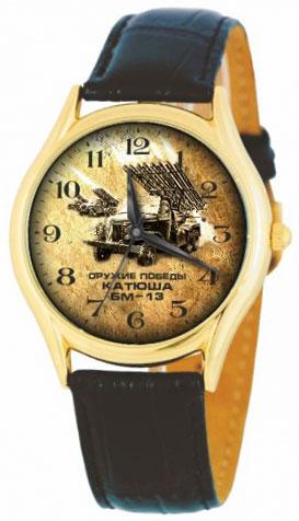 Слава Слава 1119563/2035 мужские часы слава 1041768 2035