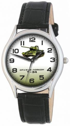 Слава Слава 1111553/2035 мужские часы слава 1041768 2035