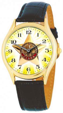 Слава Слава 1119561/2035 мужские часы слава 1041768 2035