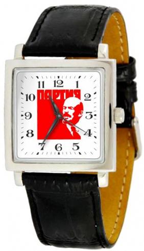 Слава Слава 1051538/2035 мужские часы слава 1041768 2035
