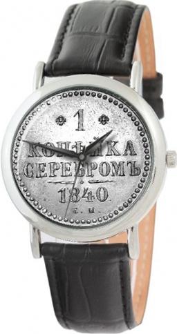 Слава Слава 1041568/2035 мужские часы слава 1041768 2035