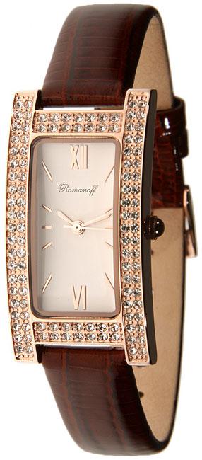 Romanoff Romanoff 3838B1BRL