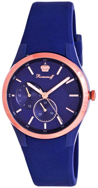 Romanoff Romanoff 3902B2BU