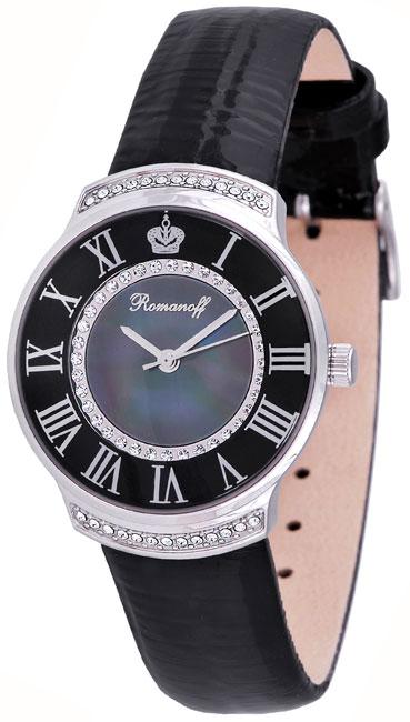 Romanoff Romanoff 4814G3BLL