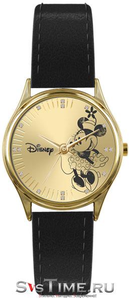 Disney D219SME