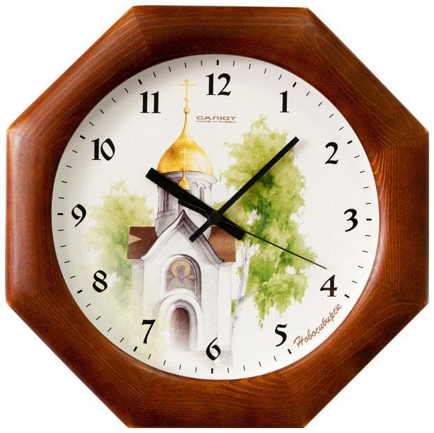 Салют Салют ДС-ВБ28-152 настенные часы салют пе б2 204 смайлик