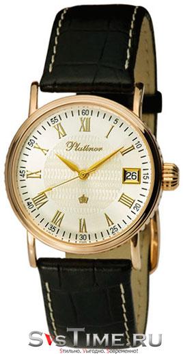 Часы наручные женские мужские серебряные Чайка Platinor