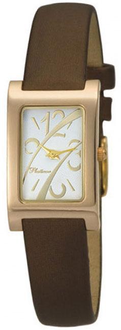 Platinor Platinor 200150.128 женские часы platinor алисия 2 44856 4 pla44856 4