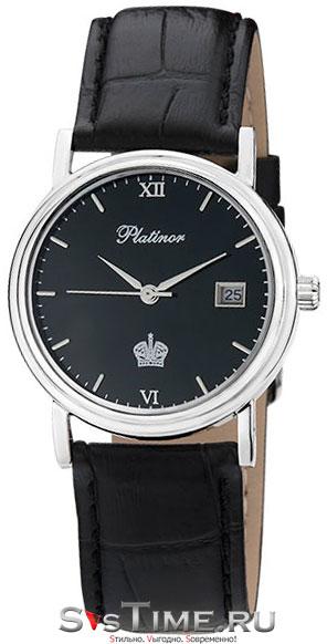 Platinor Platinor 50600.516