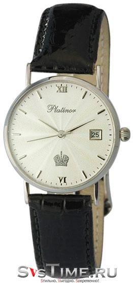Platinor Platinor 54500.222