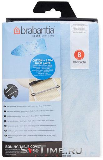 Brabantia Brabantia 318160