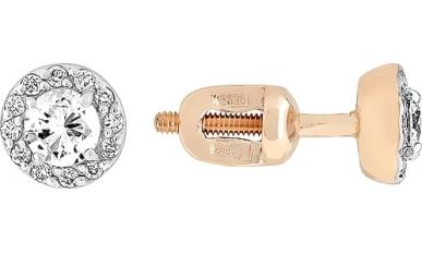 Магия Золота Магия Золота Пуссеты с бриллиантом 114337 магия золота пуссеты с сапфиром 26650
