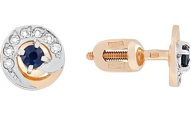 Магия Золота Магия Золота Пуссеты с бриллиантом и сапфиром 95454 магия золота пуссеты с сапфиром 26650