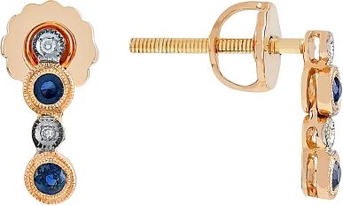 Магия Золота Магия Золота Пуссеты с бриллиантом и сапфиром 107074 магия золота пуссеты с сапфиром 26650